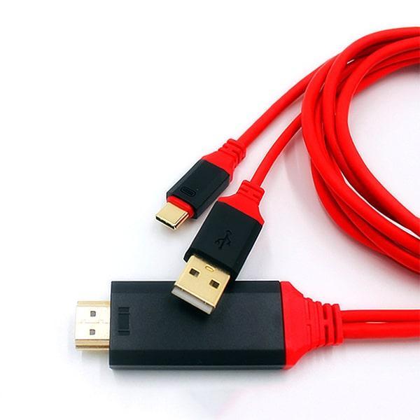 HDMI kabel za iPhone, prodaja, ugodna cena - nakup ...